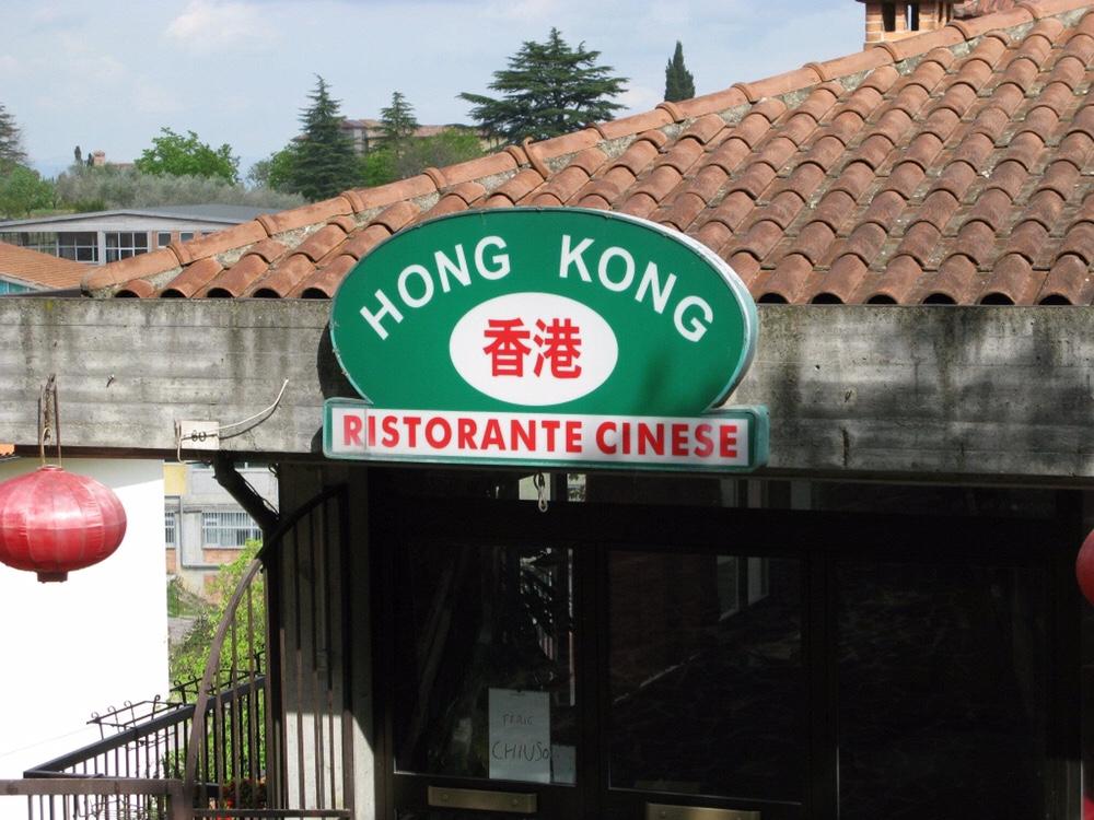 在意大利中部Tuscany的酒區Montalpulciano,遠遠看到「香港」兩個字,差點叫了出來